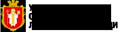 Управління охорони здоров'я Луцької міської ради Logo